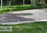 Fossums hällristningar i Tanum, Bohuslän är från bronsåldern, ca 1500 – 1000 f.Kr. Hela Tanums hällristningsområde finns med i UNESCOS världsarvslista.