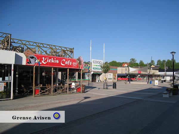 Bengtsfors är centralort i Bengtsfors kommun, Dalsland. Bengtsfors ligger vackert mellan sjöarna Lelången och Bengtsbrohöljen. Besöksmål i Bengtsfors är Halmens Hus och Gammelgården som är högt beläget uppe på Majberget.